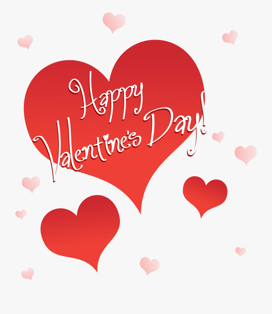 Happy Valentines Day Clip Art For Love Share Submit - Happy Valentines Day Free, Transparent Clipart