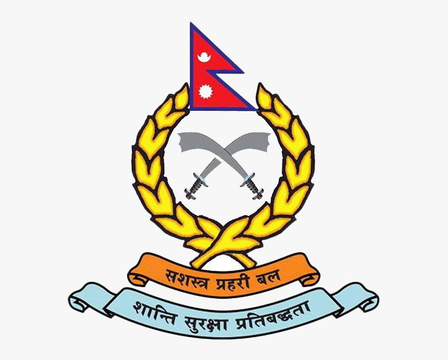 Armed Police Force Nepal Logo Clipart , Png Download - Armed Police Force Nepal Logo, Transparent Clipart