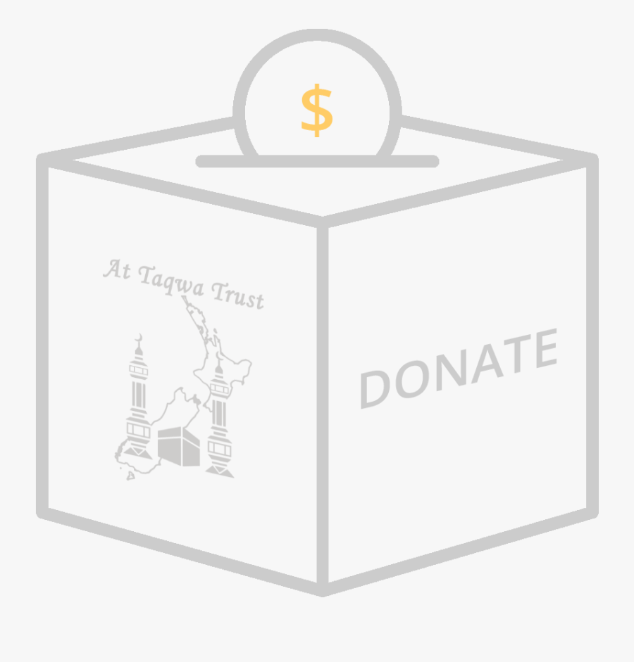 Donate To The Masjid - Islamic, Transparent Clipart