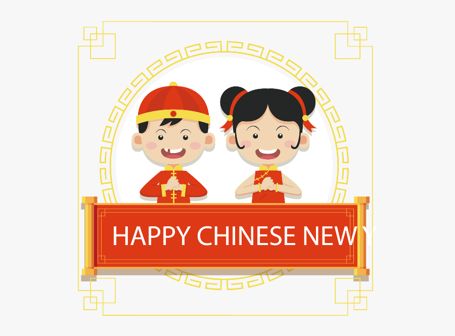 #chinesenewyear #chinese #china #chinesenewyear2018 - Chinese New Year Children Free, Transparent Clipart