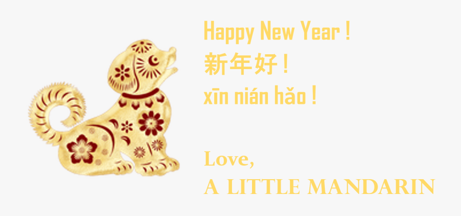 Happy New Year Dog - Smile, Transparent Clipart
