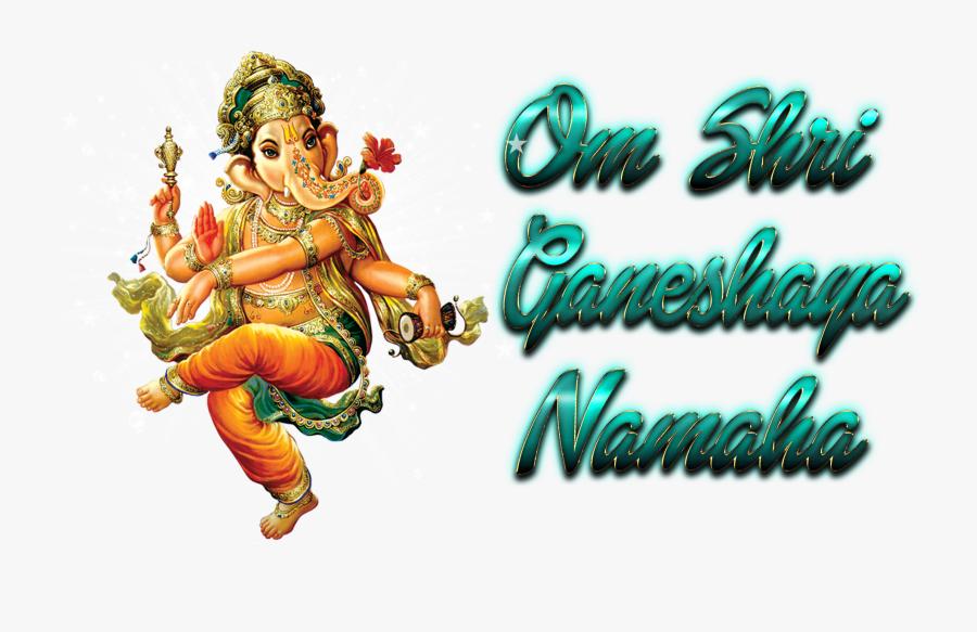 High Resolution Dancing Ganesh - Ganesh Png High Resolution, Transparent Clipart
