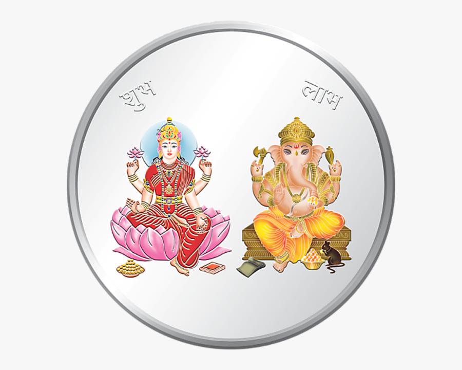 10 Gms Silver 999 Laxmi Ganesh Ji Color Coin - Coloured Silver Coin Of Laxmi Ganesh, Transparent Clipart