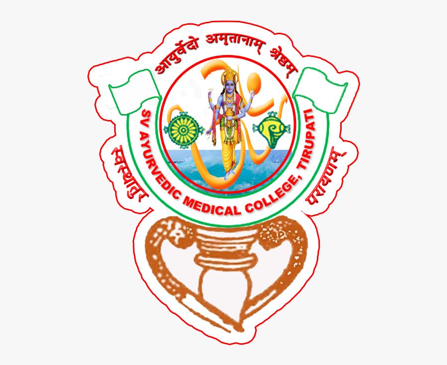 Sv Ayurvedic College Logo, Transparent Clipart