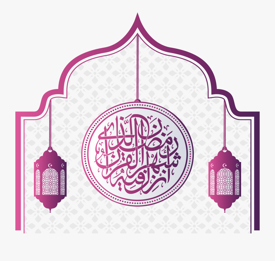Quran Ramadan Eid Al Adha Purple Church - Ramadan Islamic Mosque Vector, Transparent Clipart