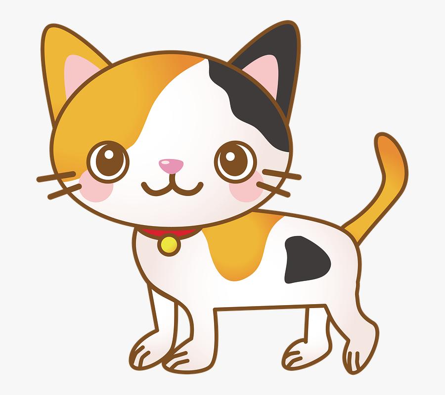 Transparent Kitty Cat Png - Cat Cute Clipart Png, Transparent Clipart