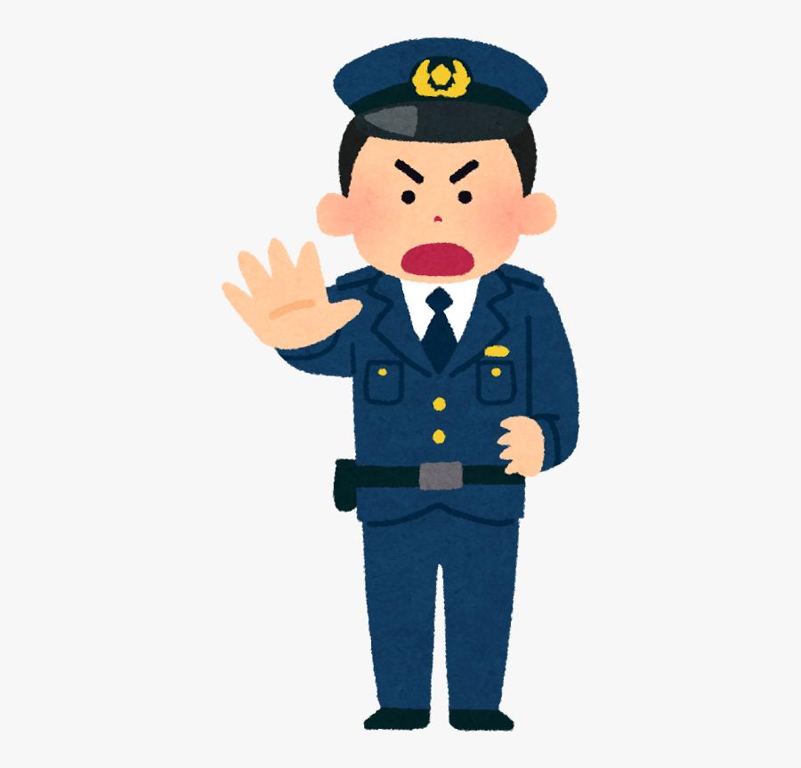 Mail Carrier Cartoon Person Clip Art - Post Man Clip Art, Transparent Clipart