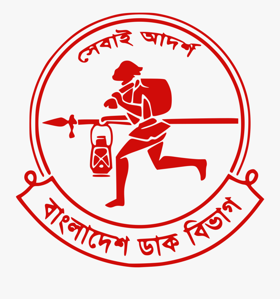 Bangladesh Post Office Logo, Transparent Clipart