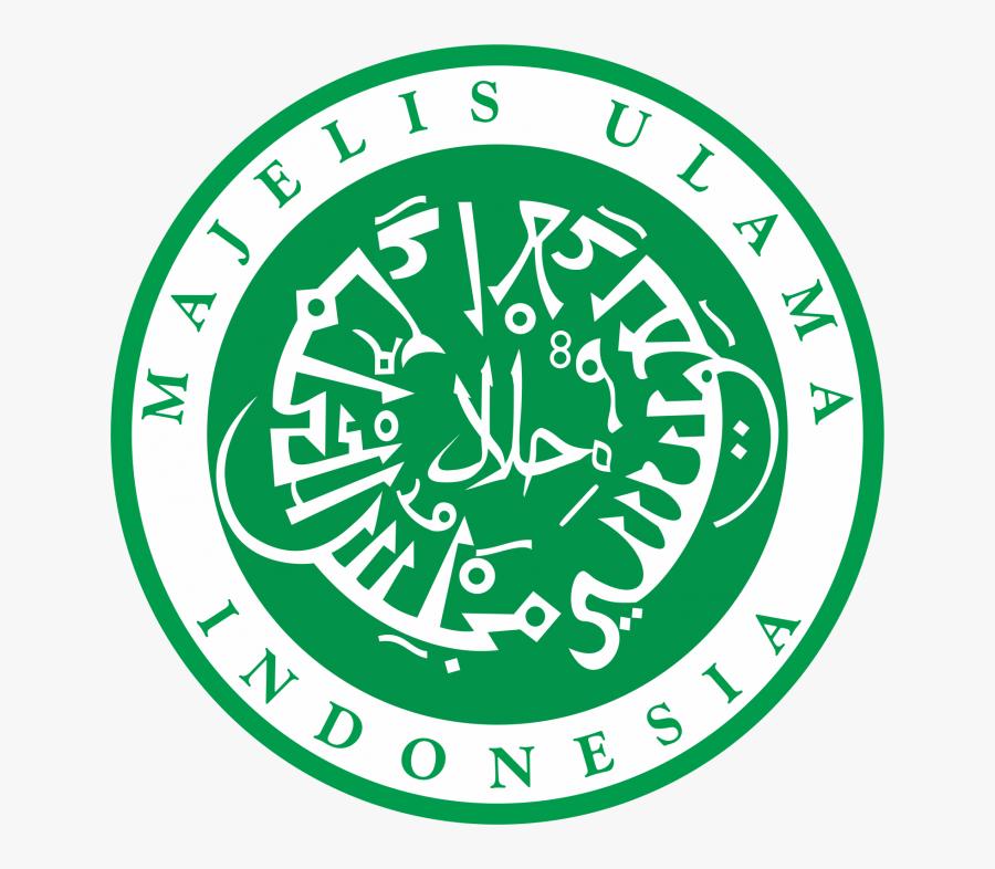 Logo Mui Halal Png Vector, Clipart, Psd - Majelis Ulama Indonesia Logo Vector, Transparent Clipart