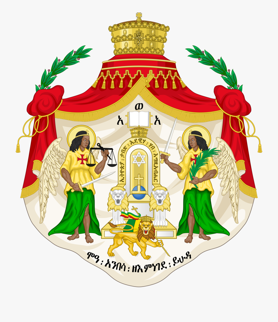 Solomonic Dynasty Wikipedia House - Ethiopian Empire Coat Of Arms, Transparent Clipart