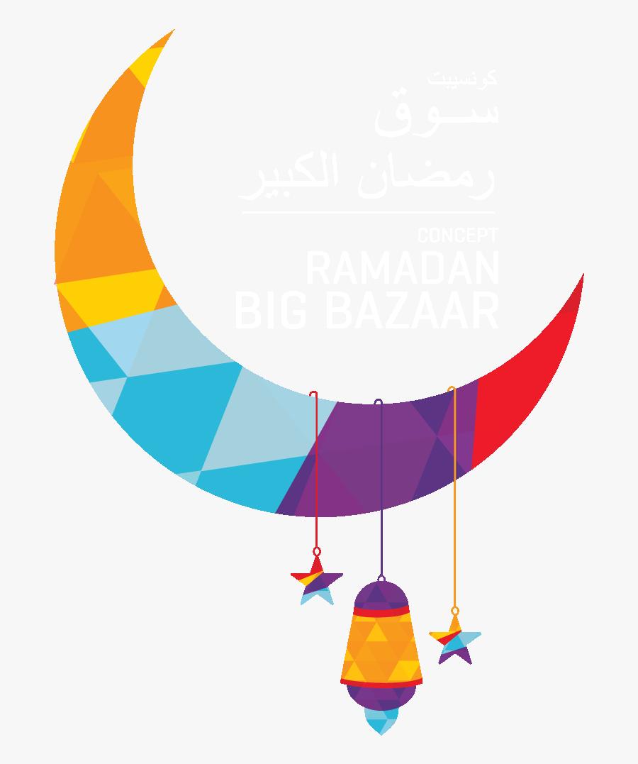 Ramadan Png Clipart Photo
