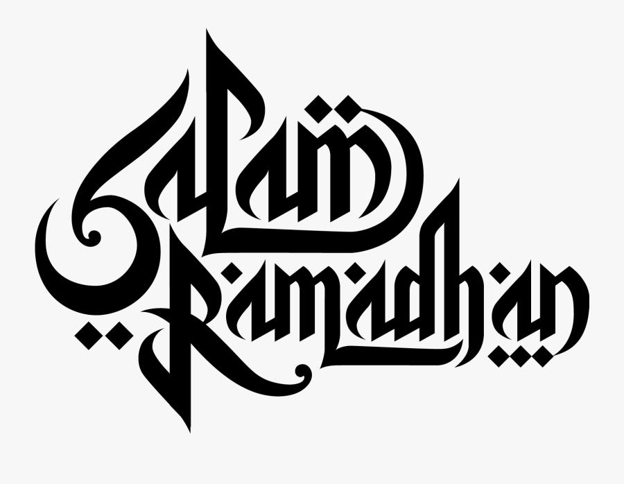 ramadan png clipart marhaban ya ramadhan arab free transparent clipart clipartkey ramadan png clipart marhaban ya