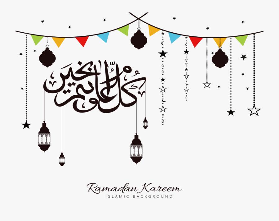 Transparent Celebration Background Png - Eid Ul Adha Mubarak Png, Transparent Clipart