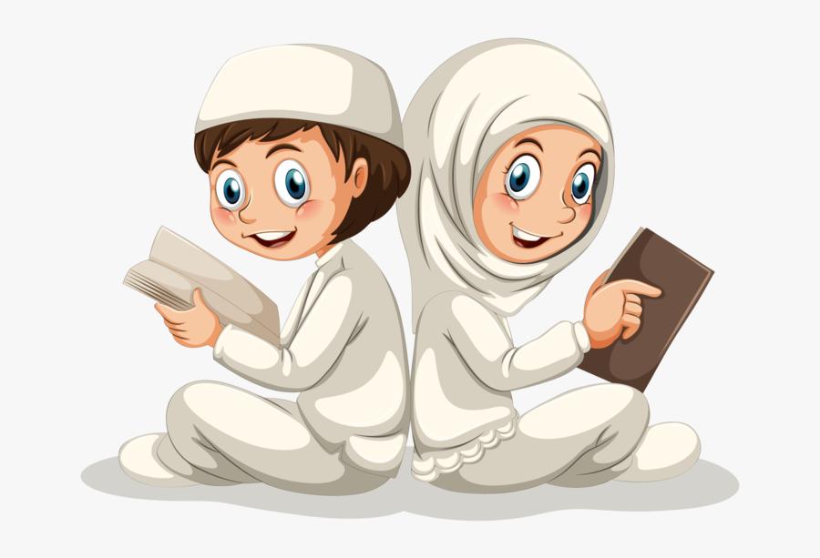 Islamic Kids Png, Transparent Clipart