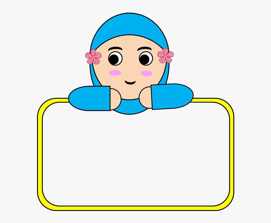 anak muslim clipart anak muslim kartun png free transparent clipart clipartkey anak muslim kartun png