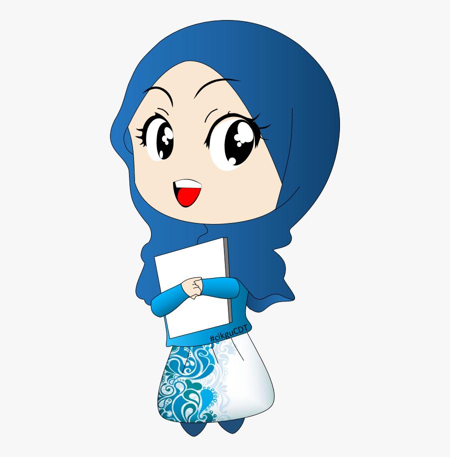 Fb Ee Ea B - Islamic Kids Cartoon, Transparent Clipart