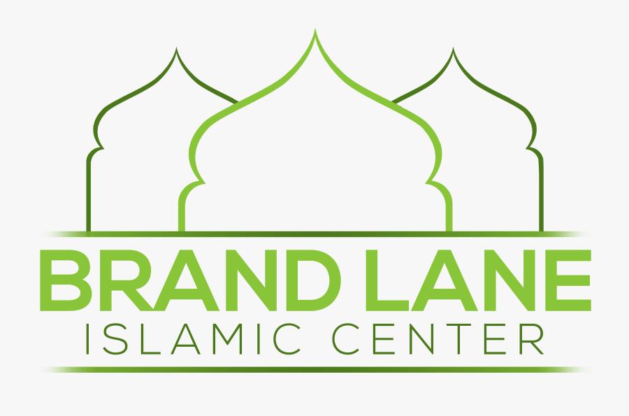 Mosque Clipart Islamic School - Islamic Home Logo Png, Transparent Clipart