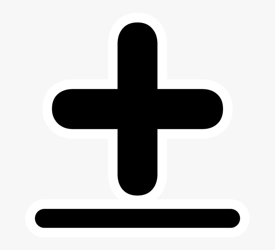 Clip Art Symbol Signs Computer Icons - Plus Minus Sign, Transparent Clipart