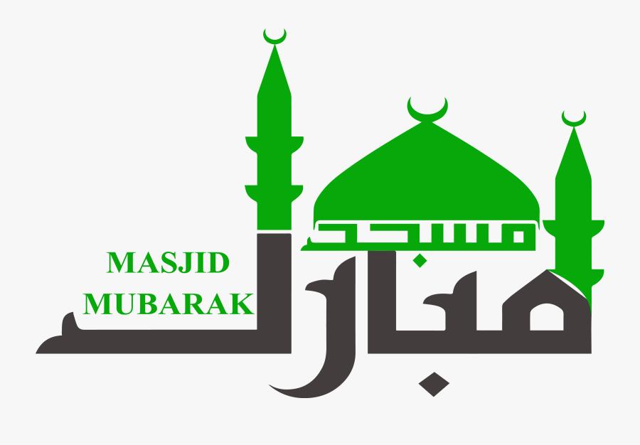 Home Masjid Mubarak - Logo Masjid Png, Transparent Clipart
