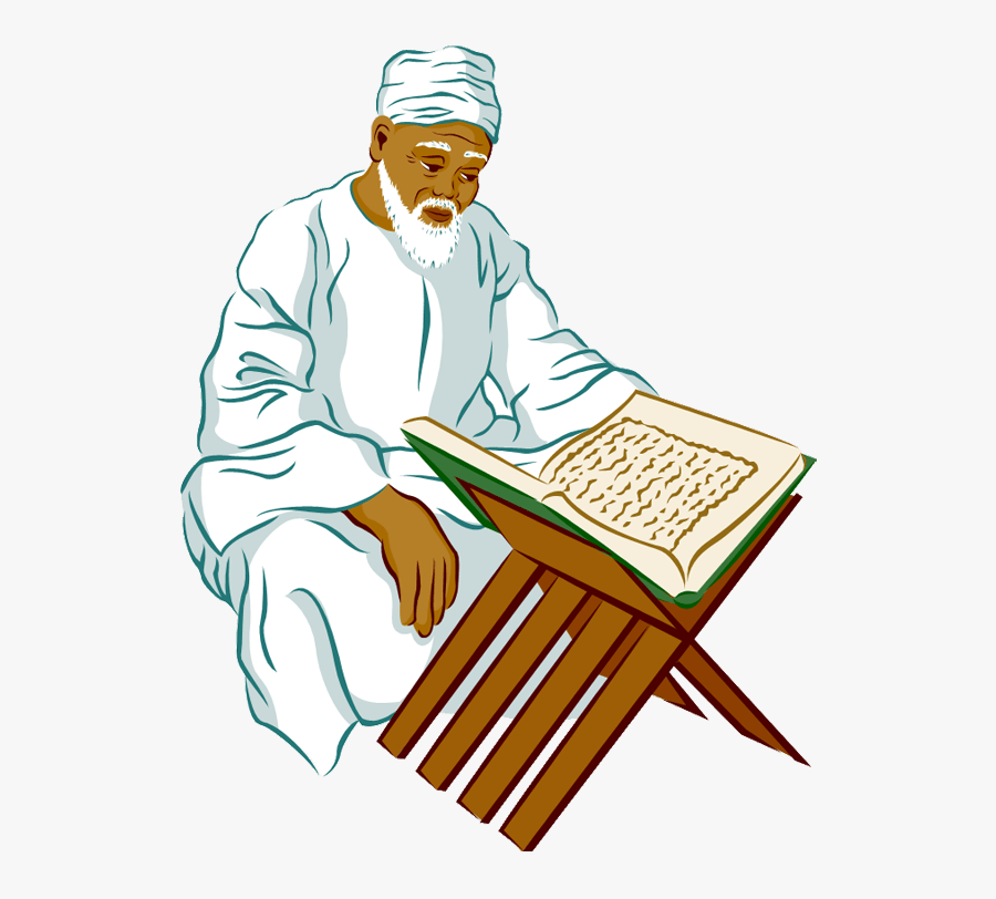 Islamic Clipart Png, Transparent Clipart