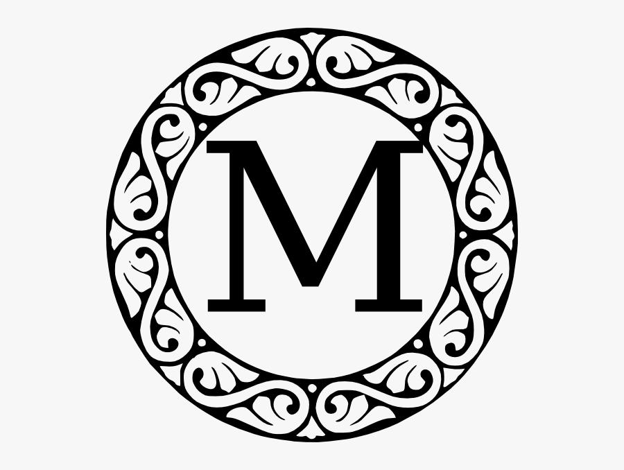 Monogram Letter M Png, Svg Clip Art For Web - Letter J Monogram Clipart, Transparent Clipart