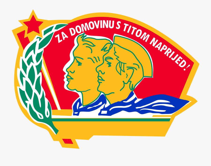Jugoslavija Emblem, Transparent Clipart