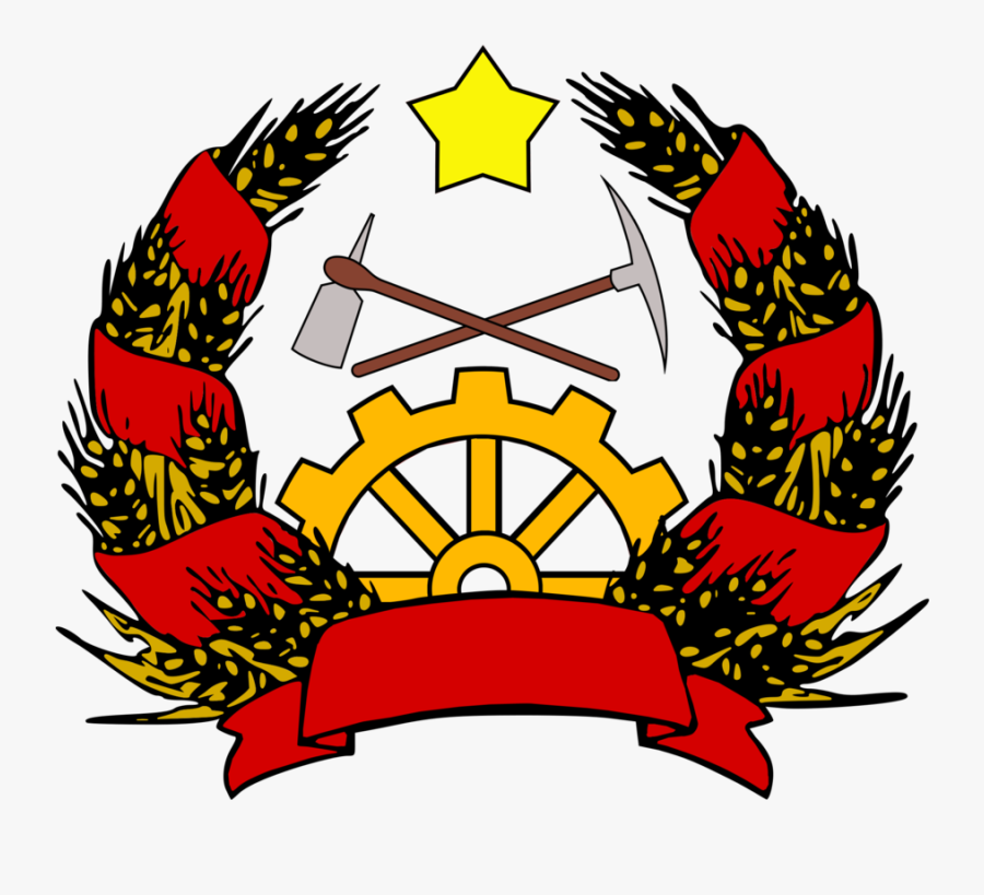 Communist Spain Coat Of Arms Clipart , Png Download - Communist Coat Of Arms Template, Transparent Clipart
