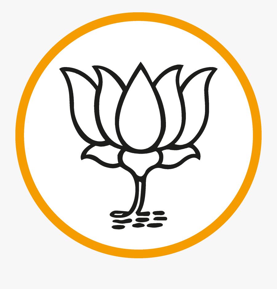 Bjp Logo Png Hd, Transparent Clipart