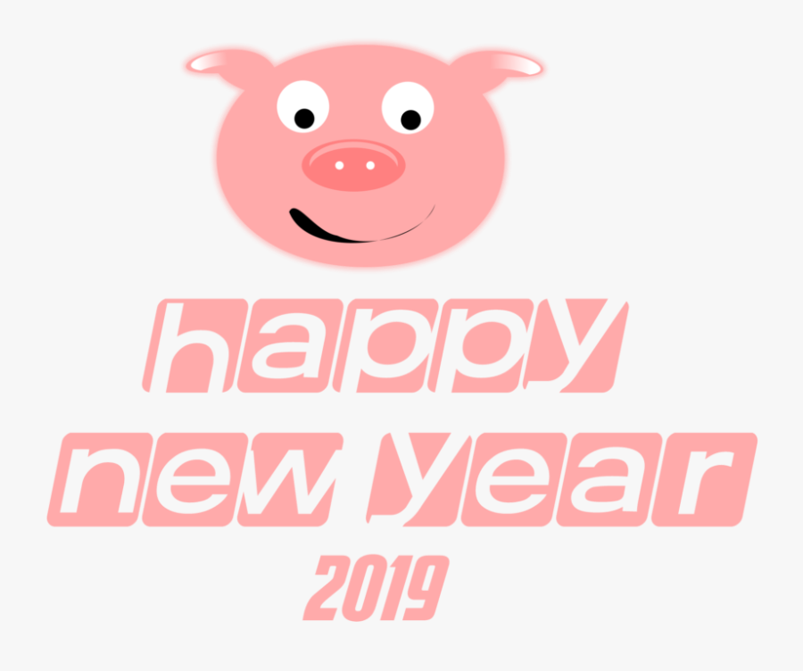 Clip Art Cute New Year Images - Cute Happy New Year 2019 Wishes, Transparent Clipart