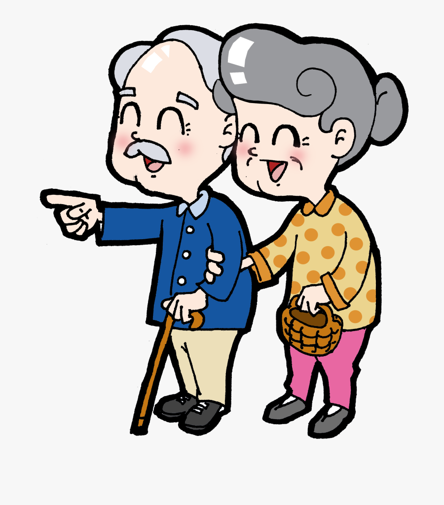 Transparent Old Age Clipart - Old People Clipart Png, Transparent Clipart