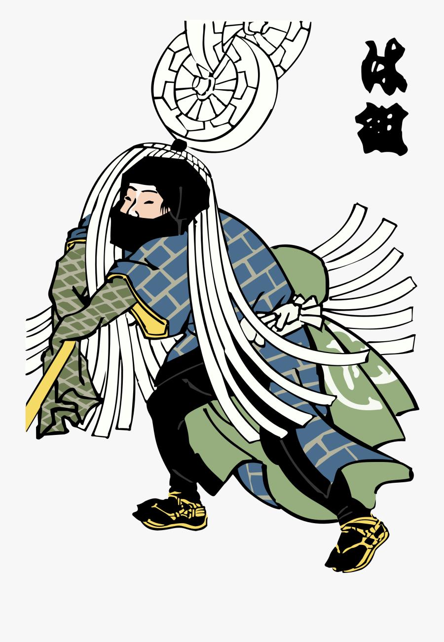 Traditional Japanese Firemen, Transparent Clipart