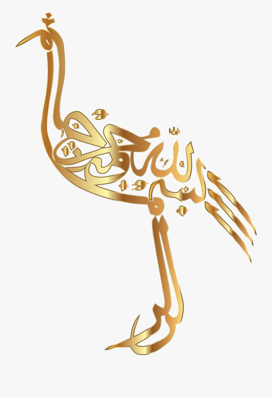 Arabic Calligraphy Png, Transparent Clipart
