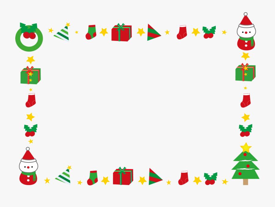 Christmas Creativity Cartoon - Cartoon Christmas Border Png, Transparent Clipart