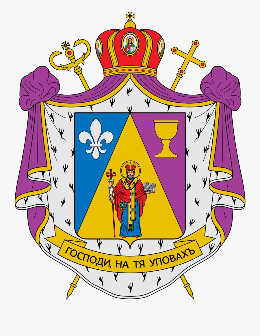 Ukrainian Catholic Eparchy Of Saint Josaphat In Parma, Transparent Clipart