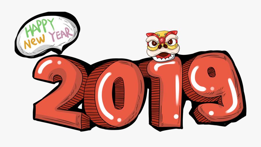 Transparent Happy New Year Clipart Png - Cartoon, Transparent Clipart