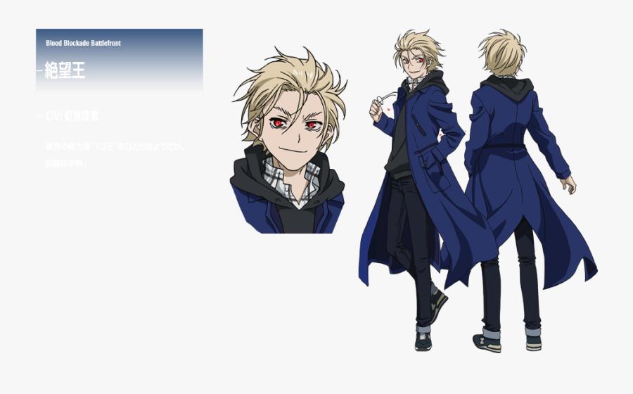 Kekkai Sensen Characters Name, Hd Wallpaper - Kekkai Sensen Character Design, Transparent Clipart