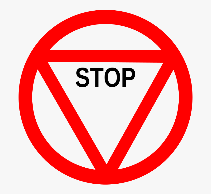 File - Stop - Svg - Wikipedia, The Free Encyclopedia - B2b Stop Sign, Transparent Clipart
