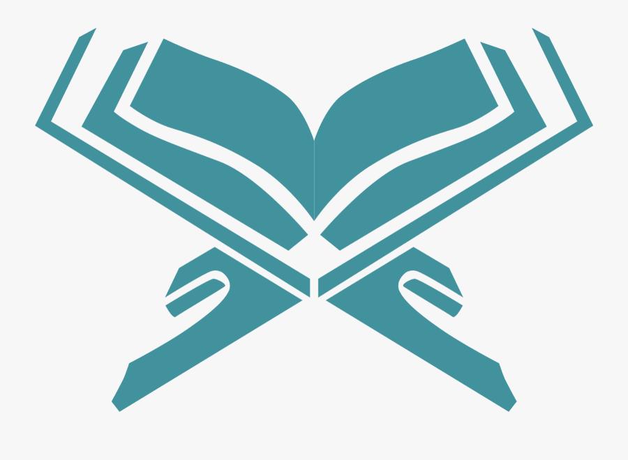 Al Quran Logo Png, Transparent Clipart