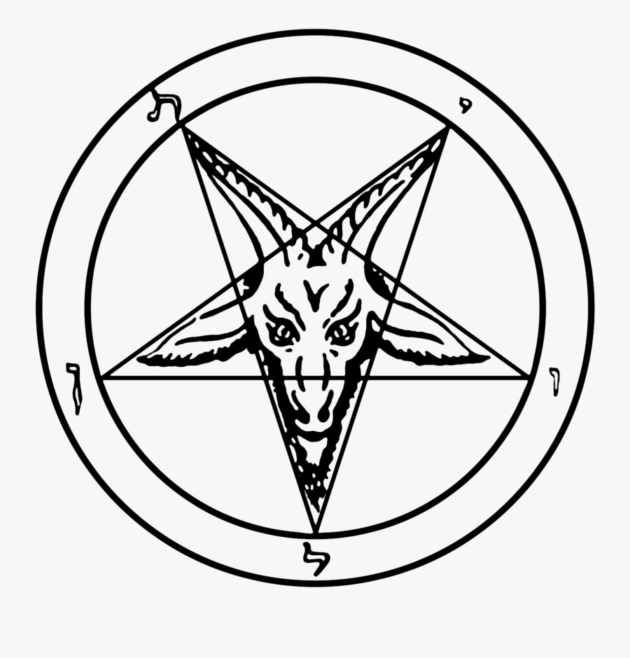 Transparent Pentagram Baphomet - Sigil Of Baphomet Png, Transparent Clipart