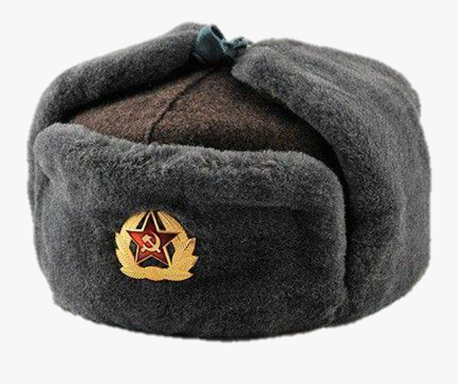 Clip Art Ushanka Transparent Huge - Russian Communist Hat Png, Transparent Clipart