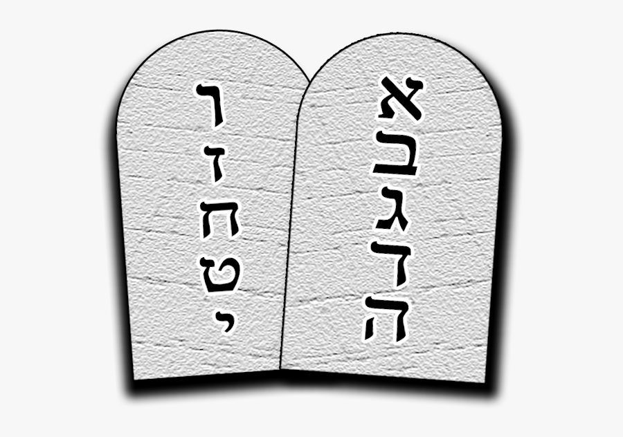 The Judeo Christian Tradition - Ten Commandments Hebrew Letters, Transparent Clipart