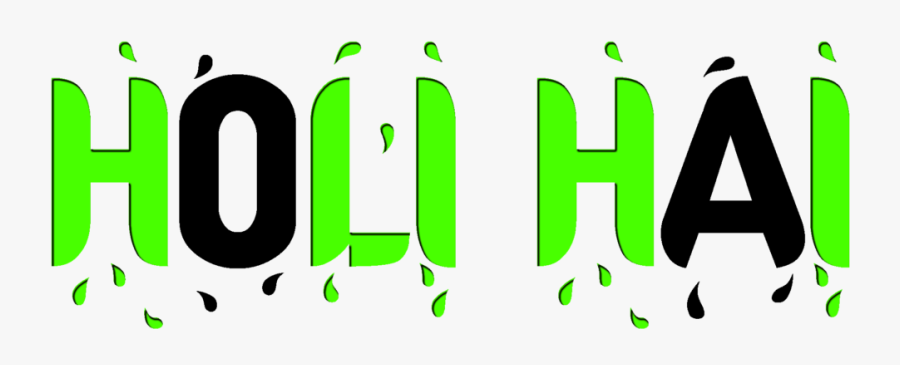 Holi Text Png - Happy Holi Png Text, Transparent Clipart