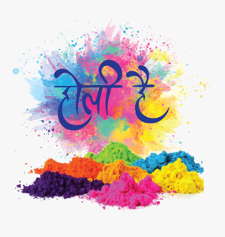 Load Image Into Gallery Viewer, Holi Hai Hindi 1 Tshirt - Holi Colors Powder, Transparent Clipart