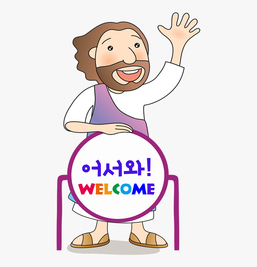 "Jesus, Church, Children""s, Welcome, Christian - Selamat Datang Di Gereja, Transparent Clipart"