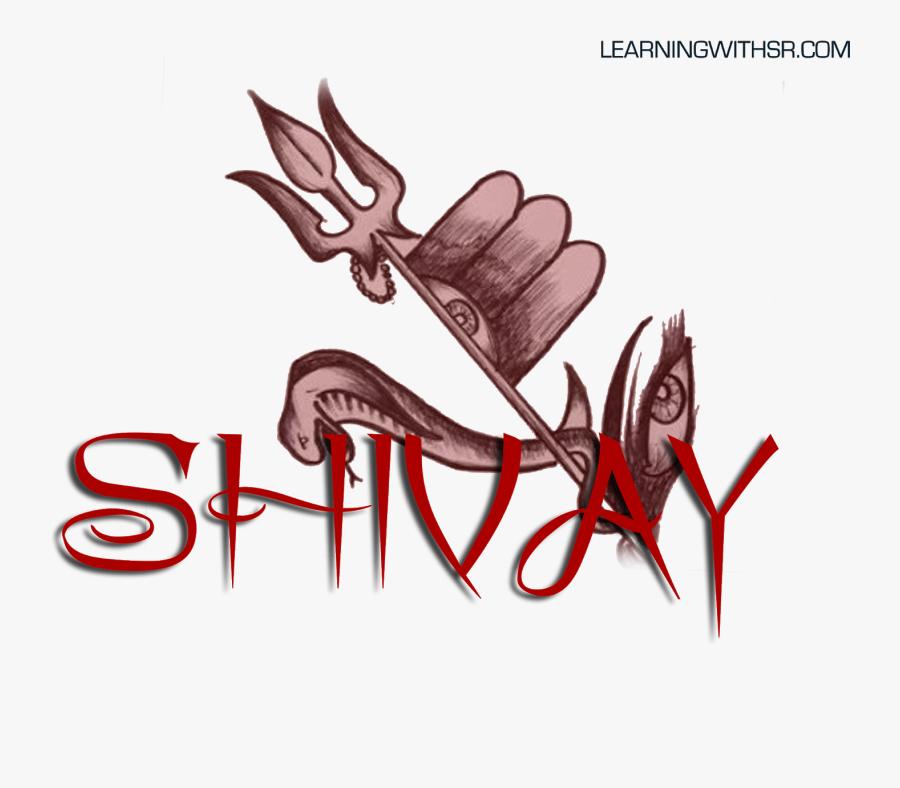 Transparent Shiv Clipart - Picsart Logo Png Download, Transparent Clipart
