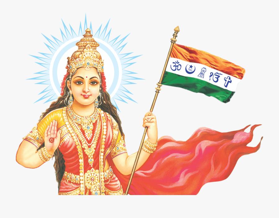 Bharat Mata Wallpaper - Bharat Mata Ki, Transparent Clipart