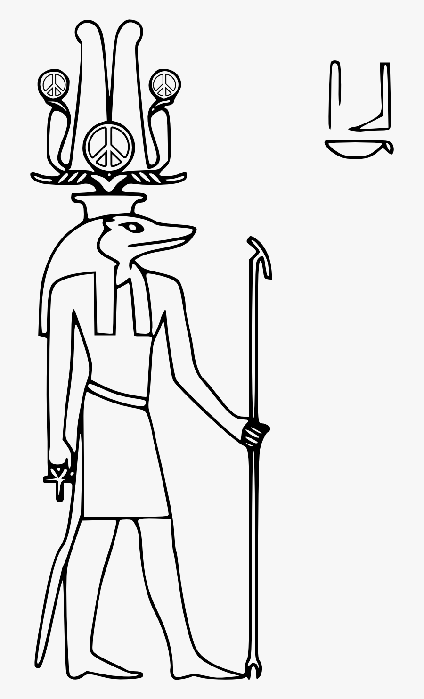 Hieroglyphs Clipart Egyptian God - Sobek Hieroglyph, Transparent Clipart