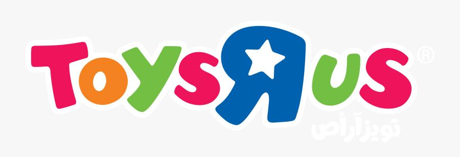 Toys R Us Canada Logo, Transparent Clipart
