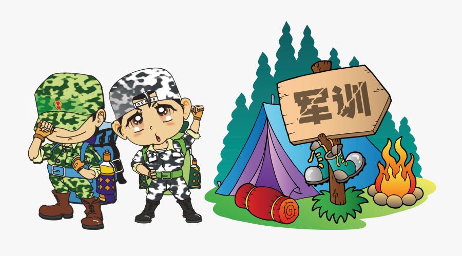 Clip Art Cartoon Camping Images - Camp Vbs, Transparent Clipart