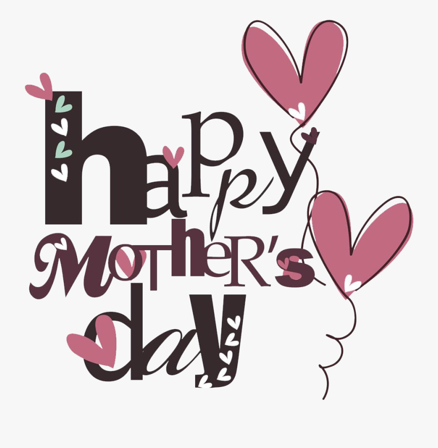 Mothers Day Happiness Child - Cool Happy Birth Day, Transparent Clipart